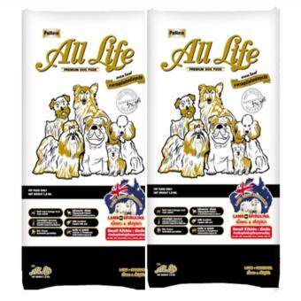 All Life อาหารสุนัข ออลไลฟ์ รสเนื้อแกะ และ สไปรูลิน่า สำหรับสุนัข ที่เป็นภูมิแพ้ หรือแพ้เนื้อสัตว์ชนิดอื่นง่าย ขนาด 1.5 กก. (เม็ดเล็ก) จำนวน 2 ถุง
