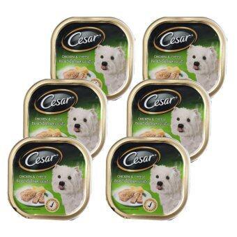 Cesar อาหารเปียกสำหรับสุนัข ซีซาร์รสเนื้อไก่และเนยแข็ง 100g. (6 Unit)