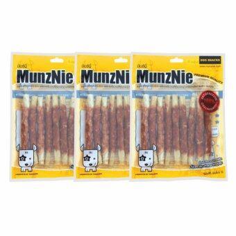 MUNZNIE ขนมขบเคี้ยวสำหรับสุนัข เนื้อพันครันชี่ บรรจุ 8 ชิ้น (x3 packs)