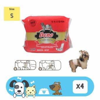 Dono โอบิสุนัข ผ้าคาดเอวสำหรับสุนัขตัวผู้ ป้องกันฉี่และผสมพันธุ์ size s รอบเอว12-19นิ้ว จำนวน12ชิ้น (4แพ็ค)