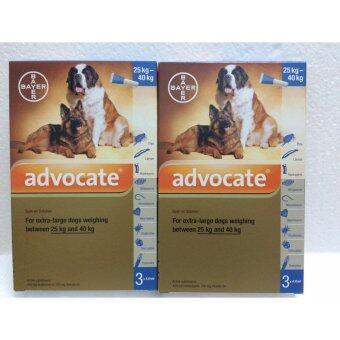 Advocate Dog แอดโวเคท สำหรับสุนัขน้ำหนัก25-40 กก. สีน้ำเงิน 4 ml/หลอด x2กล่อง(6หลอด)