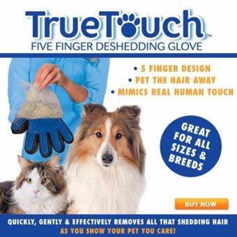 TRUETOUCH ถุงมือสำหรับกำจัดขนแมว ขนสุนัข รุ่น TRUETOUCH-001 สีน้ำเงิน