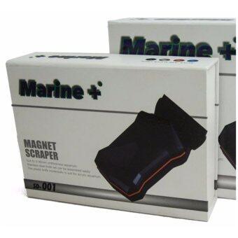 Marine Plus แปรงแม่เหล็กขัดตู้ปลา