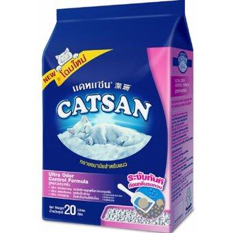 CATSAN ทรายแมวอัลตร้าสูตรควบคุมกลิ่น - ขนาด 20 ลิตร