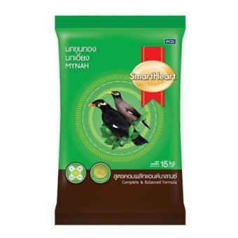Smartheart Mynah Food Complete&Balanced Formula 180g อาหารนก เอี้ยง นก ขุนทอง นก ซอ ฮู้ นก กาเหว่า สูตรคอมพลีทแอนด์บาลานซ์ 180กรัม 2 ถุง