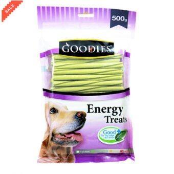 Goodies กู้ดดี้ อีเนอร์จี้ทรี๊ต Single Twisted คลอโรฟิลล์ 500 กรัม แพค 6 ชิ้น