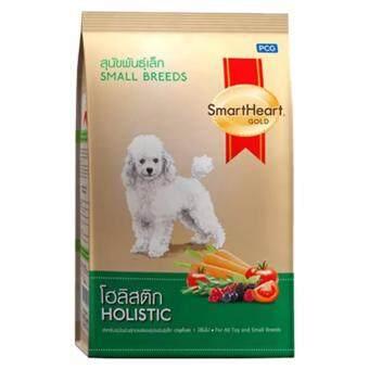 Smartheart Holistics สุนัขโต พันธุ์เล็ก ขนาด 3กก.