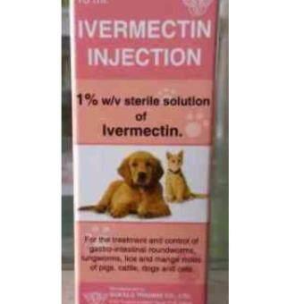 ไอเวอร์เม็คติน ชนิดฉีด 1.0% w/v ชนิดฉีด ขนาด 10 ml.