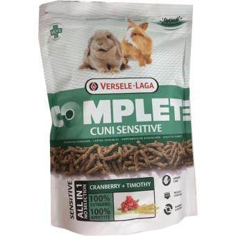 VERSELE-LAGA Cuni Sensitive Complete (Cranberry+Timothy) อาหารกระต่ายแบบแท่ง 500g