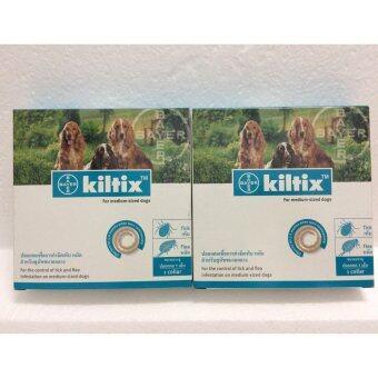 Kiltix ปลอกคอกำจัดเห็บ หมัด สำหรับสุนัข ขนาดกลาง(M) ยาวสาย 53 ซม.x 2กล่อง(2เส้น)