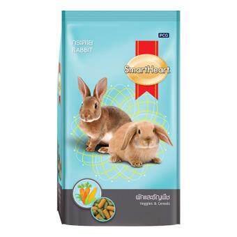 Smartheart สมาร์ทฮาร์ท อาหารกระต่าย สูตร ผักและธัญพืช 200g.