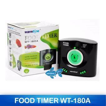 เครื่องให้อาหารปลาอัตโนมัติ Warmtone wt-180a