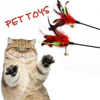 แมวเล่นขนนกทีเซอร์ระฆังขนาดเล็กสัตว์เลี้ยงของเล่น 50เซนติเมตรยาวพิเศษ