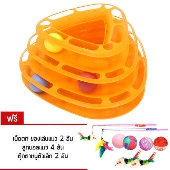 ของเล่นแมว ถาดสามเหลี่ยม มีบอล 3 ชั้น Triangular Tower ( สีส้ม )
