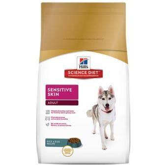 Hill's Science Diet Canine Adult Sensitive Skin อาหารสุนัขชนิดเม็ดสูตรบำรุงผิวหนังและขนสุนัข อายุ 1-6 ปี ขนาด 2 กก.(...)