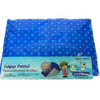 SukinaPetto ที่นอนเจลเย็น สีน้ำเงินลายจุด ไซส์ L สำหรับสุนัขและแมว