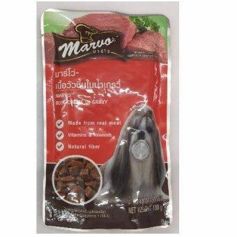 Marvo อาหารเปียกสุนัข แบบซอง รสเนื้อวัวชิ้นในน้ำเกรวี่ 130g ( 12 units )