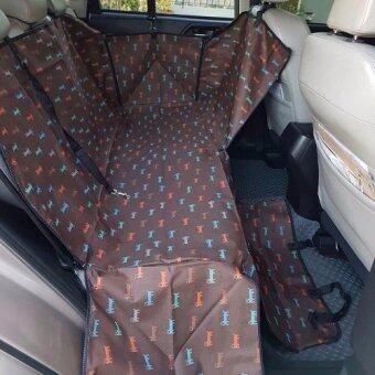 Smartshopping ผ้าคลุมเบาะรถยนต์สำหรับสุนัข (Dog บราวน์)