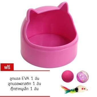 ชามอาหารแมว ติดข้างกรง ถ้วยใส่น้ำ ทรงหน้าแมวมีหู ( สีชมพู )