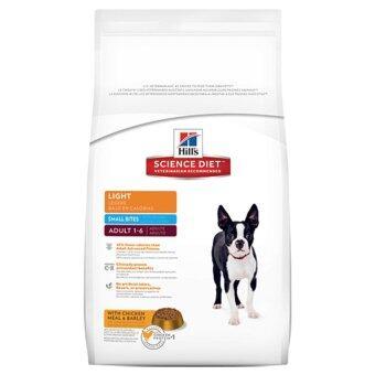 Hill's Science Diet Adult 1-6 Light Small Bites อาหารสุนัขชนิดเม็ดสูตรควบคุมน้ำหนักสุนัขและสุนัขหลังทำหมัน อายุ1-6ปี (เม็ดขนาดเล็ก) ขนาด15กก.