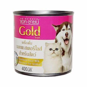 AG-SCIENCE Gold แอค-ซายน์ โกลด์ นมแพะสำหรับลูกสุนัขและลูกแมว 400 มล.(2 Unit)