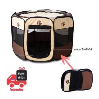 กรงสนาม กรงสุนัข น้องหมา แมว สัตว์เลี้ยง พับได้ Pet Dog Cage