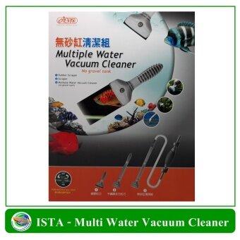 ISTA Multiple Vacuum Cleaner แปรงทำความสะอาดตู้ปลาแบบสุญญากาศ