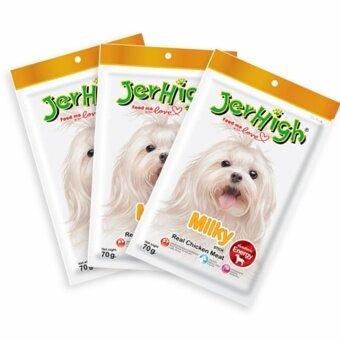 Jerhigh Milky เจอร์ไฮ มิลค์กี้ สติ๊ก ขนมสำหรับสุนัข เพิ่มพลังงานขนาด 70 กรัม 3ซอง