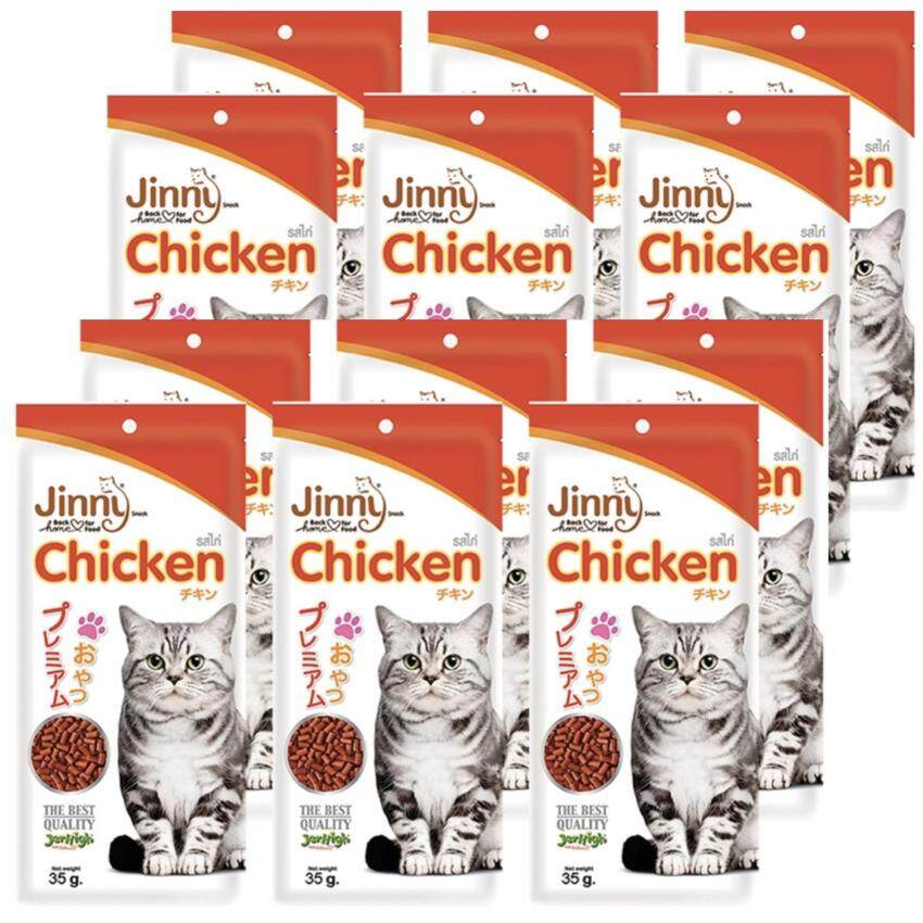 Jinny by Jerhigh Cat Snack จินนี่เจอร์ไฮ ขนมแมวรสไก่ 35g x 12 packs (8851759912654-12)