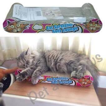 Kinchla Pet and Paws โซฟาแมว สำหรับลับเล็บแมวลดการข่วนโซฟาและที่นอน สีชมพู