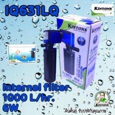 kintons ปั้มน้ำกรองในตู้ สีฟ้ารุ่น IQ631LQ