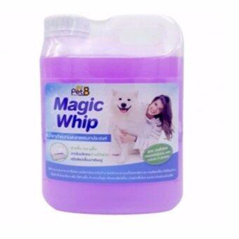 ขายด่วน Magic Whip น้ำยาทำความสะอาดอเนกประสงค์ Pet8 Magic Whip สีม่วงกลิ่นอเมทิสต์ ขนาด 1 ลิตร