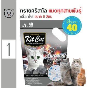 Makar ห้องน้ำแมว กระบะทรายแมว มีขอบกันทรายเลอะออก ขนาด 35 x 45 ซม.+ Kit Cat ทรายแมวคริสตัล กลิ่นชาโคล์ ใช้ได้นาน 40 วันสำหรับแมวทุกวัย ขนาด 5 ลิตร - 3