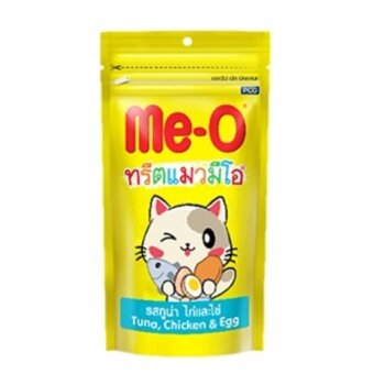 เสนอราคา Me-o ขนมแมว รสทูน่า ไก่และไข่ 50 g 2 ถุง