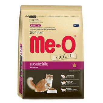 Me-O Gold Persian มีโอ โกลด์ อาหารเม็ดสูตรแมวเปอร์เซีย 400g