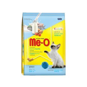 Me-O Kitten Ocean Fish มีโอ อาหารแมว(แบบเม็ด) รสปลาทะเล  สำหรับลูกแมว  400g