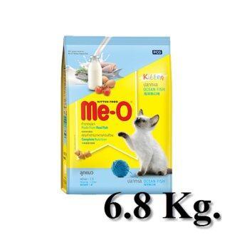 Me-O Kitten Ocean Fish 6.8 Kgs. มีโอ อาหารแมว(แบบเม็ด) รสปลาทะเล  สำหรับลูกแมว  ขนาด 6.8 กิโลกรัม