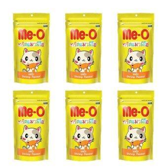 Me-O Shrimp Flavour มีโอ ขนมแมว รสกุ้ง ขนาด 50กรัม จำนวน 6ถุง