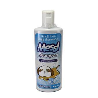 เปรียบเทียบราคา Messi เมซซี่ แชมพู สูตรกำจัดเห็บ-หมัด สีฟ้า 300ml.x1