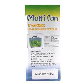 พัดลม ตู้ปลา ไม้น้ำ ลดอุณหภูมิตู้ สร้าง คลื่น Multi Fan 80L JEBO F-60202 FAN - 4