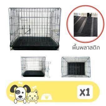 อยากขาย กรงสุนัข กรงแมว และสัตว์เลี้ยง แบบพื้นพลาสติกsize s23.5นิ้ว ยาว 17 ยาว สูง 19.5 นิ้ว