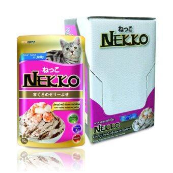 Nekko Tuna Topping Shrimp and Scallop 70g x 12units เน็กโกะ สูตรปลาทูน่าหน้ากุ้งและหอยเซลล์ในเยลลี่ ขนาด70กรัม จำนวน12ซอง