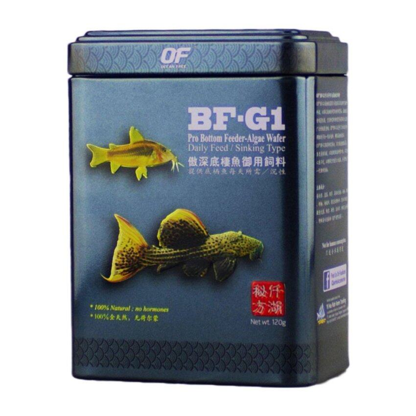 Ocean Free Pro Bottom Algae Wafer 60 g. BF-G1 เม็ด L อาหารปลาชนิดจม