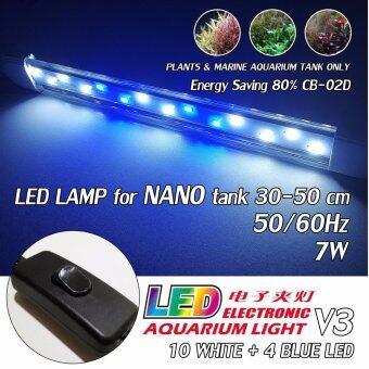 โคมไฟตู้ปลา LED สำหรับตู้ปลานาโน Crystal Clip Light V3 (รับประกัน 6 เดือน)