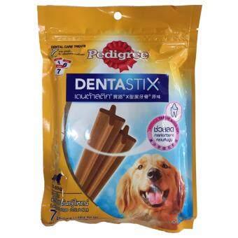 Pedigree Dentastix ขนมขัดฟัน สำหรับสุนัขพันธุ์ใหญ่ 261g.(2 Unit)