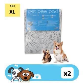 สนใจซื้อ แผ่นรองซับ ฉี่สุนัข แบบซักได้ Pet pee pad รุ่น ประหยัด Size XLขนาดกว้าง 60 cm. ยาว 90 cm. (2แพค)