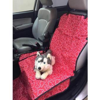 เบาะคลุมรถยนต์สำหรับสุนัข แผ่นรองกันเปื้อนสำหรับสุนัขในรถยนต์แผ่นรองกันเปื้อนเบาะรถยนต์สำหรับสุนัข สำหรับเบาะหน้า (สีแดง ลายเมฆ)