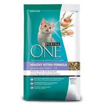 Purina One Healthy Kitten Formula 1.3Kgs x6 Units เพียวริน่า วัน\nสูตรลูกแมว (3 สัปดาห์ - 1 ปี) ขนาด 1.3 กิโลกรัม 6 ถุง
