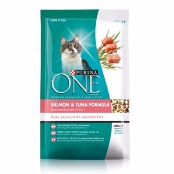 Purina One SalmonTuna 3 Kg อาหารเม็ดสำหรับแมวโต รสแซลมอนและทูน่า ขนาด 3 กิโลกรัม