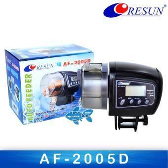 เครื่องให้อาหารปลาอัตโนมัติ Resun AF-2005D